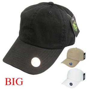 ベースボールキャップ 無地 XL 大きいBIG メンズ レディース キャップ 帽子  b系 ヒップホップ ストリート系 ローキャップ シンプル 男女兼用 dami