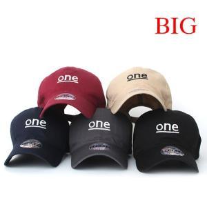 ONE ベースボールキャップ XL 大きいBIG メンズ レディース キャップ 帽子  b系 ヒップホップ ストリート系 ローキャップ シンプル 男女兼用 dami