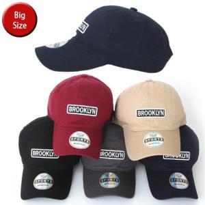 BROOKLYN 大きい BIG ベースボールキャップ XL シンプル メンズ レディース キャップ 帽子 ヒップホップ ローキャップ シンプル 男女兼用 dami