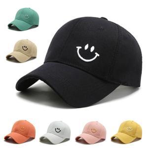 スマイル ベースボールキャップ 帽子 メンズ レディース ストリート ローキャップ CAP スナップバックキャップ dami
