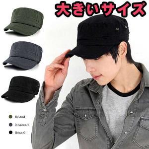 無地 BIG サイズ ワークキャップ 無地ビックサイズ帽子 ワークキャップ 大きいサイズ 大きい帽子 ギフト プレゼント レディース メンズ 男女兼用 dami