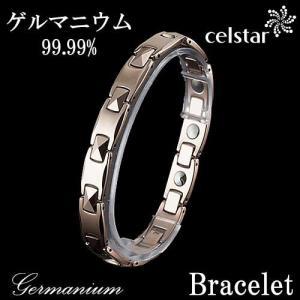 CAISSE 最高級品質 ゲルマニウム ブレスレット アクセサリー メンズ レディース プレゼントにも最適 ゴルフ ギフト 父の日 母の日 dami