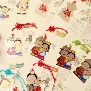 韓国伝統工芸品 しおり 韓国伝統工芸 生活工芸 韓国雑貨 ゴールド お手紙 レターセット レター ミニレター|dami