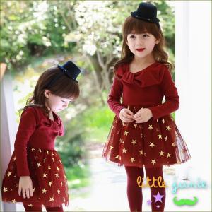 韓国子供服 女の子 秋冬 スカートセット フォーマル かわいい キッズ 女の子 90cm長袖 トップス カットソー dami