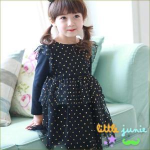 Frill Neck Star Dress 韓国子供服 フォーマル かわいい キッズ 女の子 90cm長袖 トップス フリル dami
