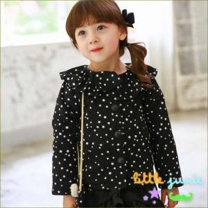 Frilly Star Jacket 子供服 フォーマル かわいい キッズ 女の子 韓国子供服 女の子 秋冬 ジャケット 長袖 dami