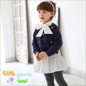 Pearl Flower T-shirts 子供服 フォーマル かわいい キッズ 韓国子供服 女の子 キッズ 90cm長袖 トップス dami
