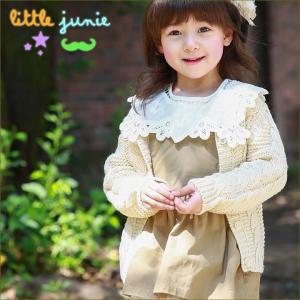 Twist Cardigan 韓国子供服 女の子 カーディガン フォーマル かわいい キッズ 女の子長袖 トップス dami