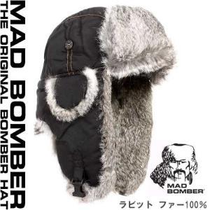 304BLK hat ロシア ハット ラビットファー100% 帽子 スキー ボンバーハット パイロットキャップ 毛皮 冬帽子 キャップ レディース メンズ 耳あて付き