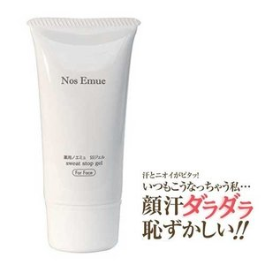 日本国内製造 NosEmue 薬用ノエミュ SSジェル30g 医薬部外品|dami