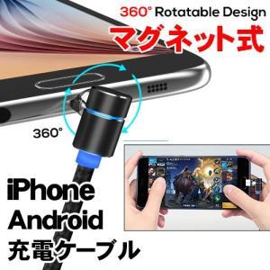 iPhone 充電 ケーブル アンドロイド microusb Type-c マグネット ヘッド3点+2m ケーブル 4点セット usb  アイフォン スマホ充電 ケーブル 磁石 8 Plus7 Plus dami