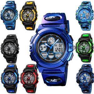 子供 腕時計 デジタル 防水 スポーツ ウォッチ 誕生日 プレゼント 可愛い おしゃれ アナログ 2タイム設定 キッズ ジュニア 女の子 男の子 中学生 メンズ dami