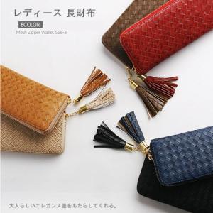 レディース 長財布 財布 女性用 さいふ サイフ ウォレット 小物 ファッション 札入れ 小銭入れあり カード ホルダー コイン|dami