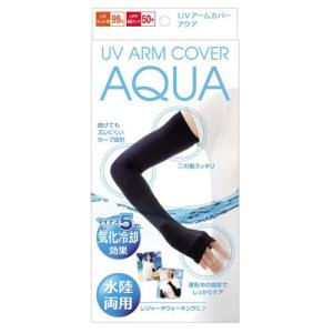 アームカバー アクア 腕カバー メンズ 冷感 レディース UVカット率99%以上 -5℃冷感  紫外線対策 吸水速乾 機能性 シームレス防水|dami