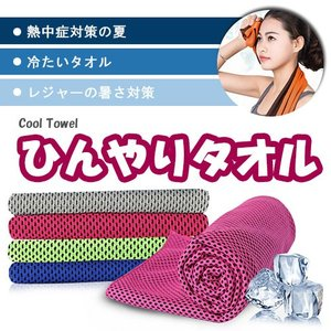 クールタオル 冷却タオル 熱中症対策に ネッククーラー アウ...