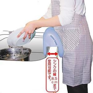もたれてシンク 腰楽 洗い物 楽ちん もたれる 低いキッチン シンク 引っ掛ける 腰痛対策 台所 料理|dami