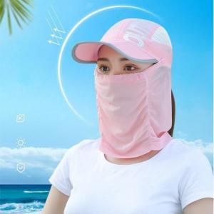UV カットフェイスカバー付き3WAYサンキャップ ランニング用 スポーツ用 帽子 ゴルフ レディース 日焼け防止 紫外線 カット アウトドア サイズ調節可 日よけ dami