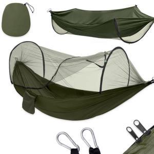 ハンモック 蚊帳付き 虫を防ぐ 蚊よけ 幅広 軽量 持ち運び簡単 高品質 折畳み 収納袋付き 公園 ピクニック ノーマルタイプ アウトドア キャンプ用品 dami