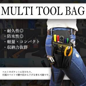 (1)耐摩耗性・耐久性に優れ、軽量かつコンパクトながら大容量のマルチツールバッグです。防水性も高いの...
