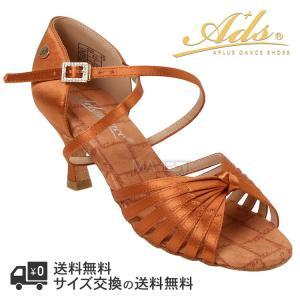 社交ダンス シューズ ラテンシューズ Ads ラテン シューズ ソフトクッション【送料無料】 レディース 女性用 社交 ダンスシューズ Ads JAPAN adsjapan(a2079-75) dance-ads