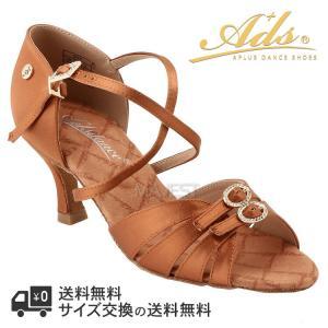 社交ダンス シューズ ラテンシューズ Ads ラテン シューズ ソフトクッション【送料無料】 レディース 女性用 社交 ダンスシューズ Ads JAPAN adsjapan(a2176-75) dance-ads