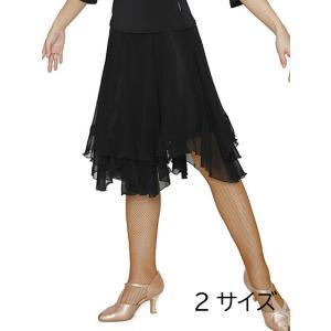 スカート(M/L) No.219 ブラック パピヨン 社交ダンス パーティー 衣装 ピーターパンカット ラテン 兼用 パーティー向け ブラック dance-grace-nagano