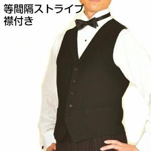 襟付ベスト (S〜4L) K-25011 東京トリキン ストライプ 5つボタン 社交ダンス メンズ衣装|dance-grace-nagano