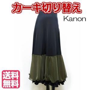 社交ダンス衣装(M)  ネット切替えスカート ブラック×モスグリーン ?2677G 〜KANON〜 dance-grace-nagano