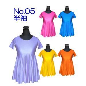 【受注生産」ジュブナイルドレス   (110〜140cm用) No.05  半袖|dance-grace-nagano
