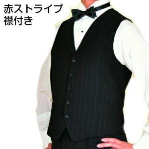 襟付ベスト (S〜4L) K40001 東京トリキン 赤ストライプ 社交ダンス メンズ衣装|dance-grace-nagano