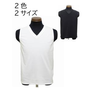 メンズ ラテンインナー No.4613innar 白 黒 パピヨン ラテンジャケットとの組み合わせに 【定番品】|dance-grace-nagano
