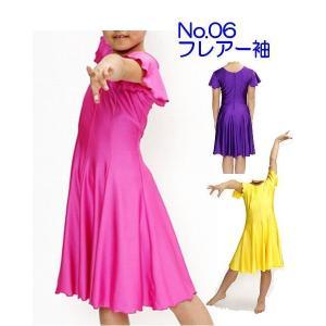 ジュブナイル社交ダンスドレス(140cm用) No.06 フレアー袖タイプ  全6色|dance-grace-nagano