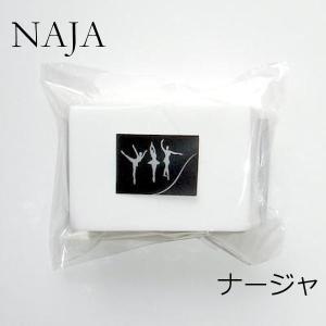 MAKE UP MAGIC スポンジ4P NK-01H ナージャ 水でふくらむメイクアップスポンジ 絹のような滑らかさ プロ仕様スポンジ|dance-grace-nagano