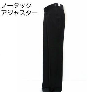 ノータック アジャスターパンツ 特別セール品 No.2005-C 東京トリキン dance-grace-nagano
