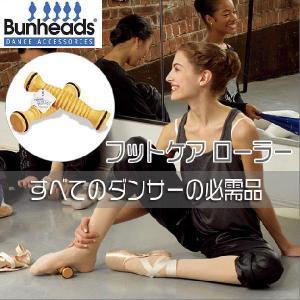Bunheads バンヘッズ フットローラー (1本入り) BH500 ダンス バレエ サポーター ...
