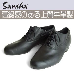 ダンスシューズ メンズ社交 牛革 BR91 サンシャ Sansha|dance-nets