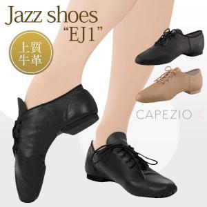 ジャズダンス シューズ ジャズシューズ ダンスシューズ 牛革 Capezio カペジオ EJ1