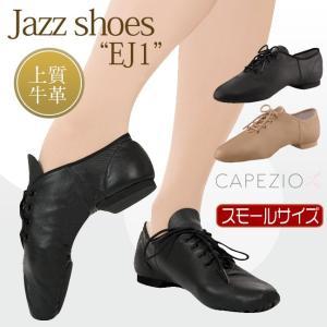ジャズダンス シューズ ジャズシューズ キッズ 子供 Capezio カペジオ EJ1C