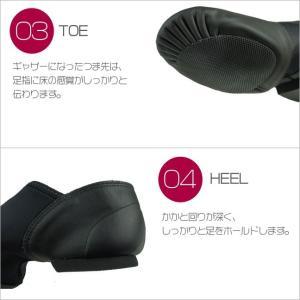 ジャズダンスシューズ ジャズシューズ キッズ カペジオ EJ2C|dance-nets|04