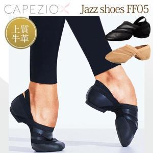 スキンシューズ ジャズシューズ ジャズダンス シューズ ダンスシューズ Capezio  FREEF...