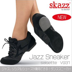 ジャズダンス シューズ ジャズシューズ ダンススニーカー サンシャ Skazz スカッツ V931|dance-nets