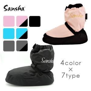 サンシャ Sansha バレエ ウォームブーツ ウォームアップブーツ ブーティー ショート WOOX トゥシューズカバー 室内履き