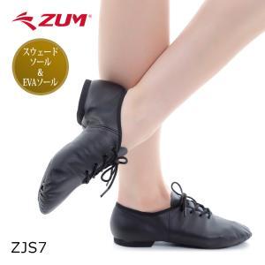 ジャズダンス シューズ ジャズシューズ ダンスシューズ 牛革 スウェード スエード 革底 ヒモ ひも ZUM ZJS7|dance-nets