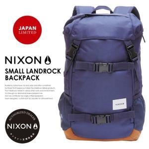 フロントのスケートボードストラップがアクセントになったNIXONの定番バックパック「LANDLOCK...