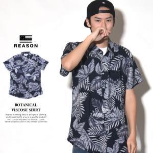 ジャスティンビーバーをはじめとした多くのセレブやファッションアイコンが着用し話題を集めているニューヨ...