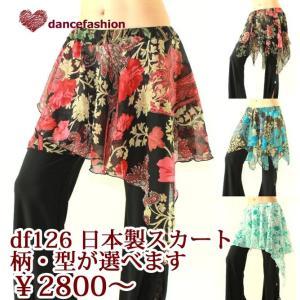 日本製 ラメ入りシフォン生地 バラやペイズリー柄が綺麗なスカート df126 ※要2〜3営業日