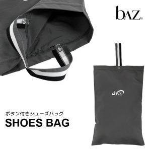 シューズケース バッグ 袋 タッサー baz バズ 17-2091 小サイズ danceshoes