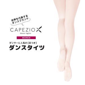 バレエ用品 ダンス ストッキング ウルトラソフト フートタイツ CAPEZIO カペジオ レディース 1815 (ゆうパケット対応可) danceshoes