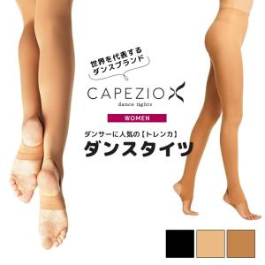 バレエ用品 ダンスタイツ (トレンカ) ストッキング レディース 女性 カペジオ 1961|danceshoes