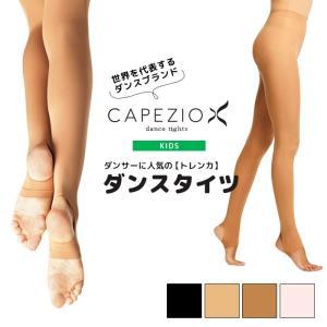 バレエ用品 ダンスタイツ (トレンカ) ストッキング 子供 キッズ カペジオ 1961C|danceshoes